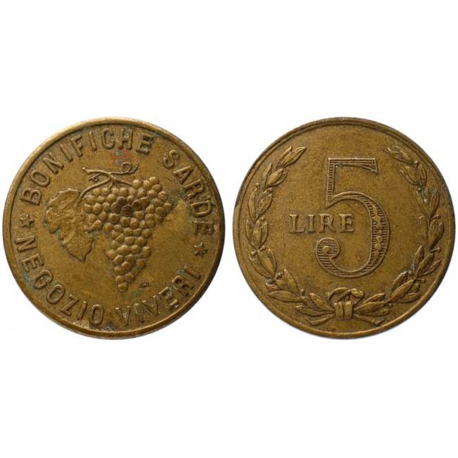 Bonifiche Sarde - Negozio viveri 1928