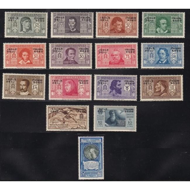 1932 Pro Società Dante Alighieri. Francobolli d'Italia n. 303-14 in colori cambiati